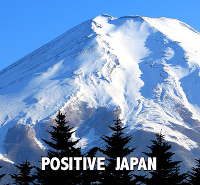 Positive Japan - Positive Thinking Network - Positive Thinking Doctor - David J. Abbott M.D.